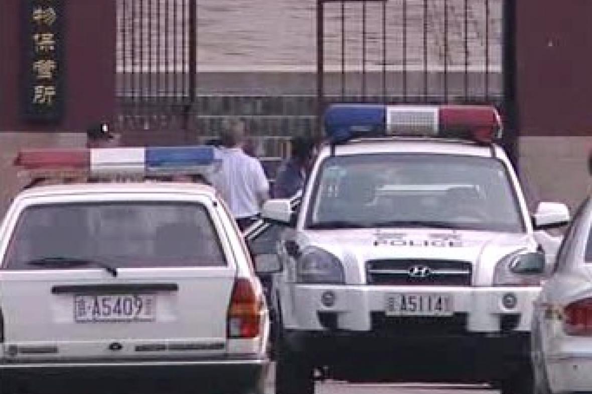 Policie v Pekingu