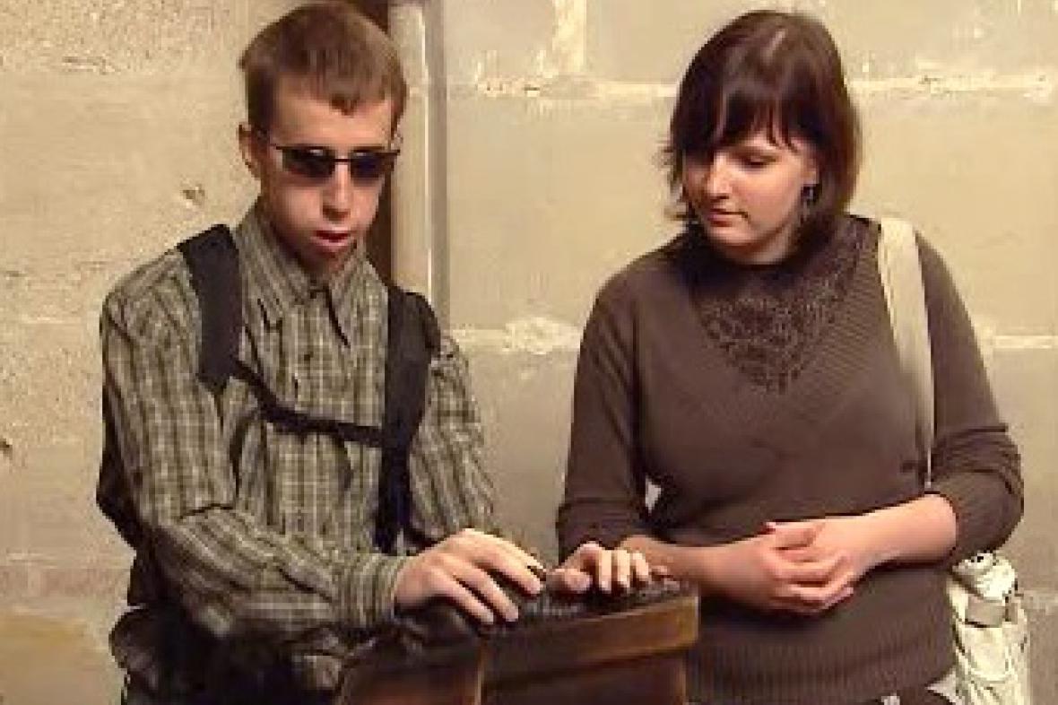 Nevidomý návštěvník