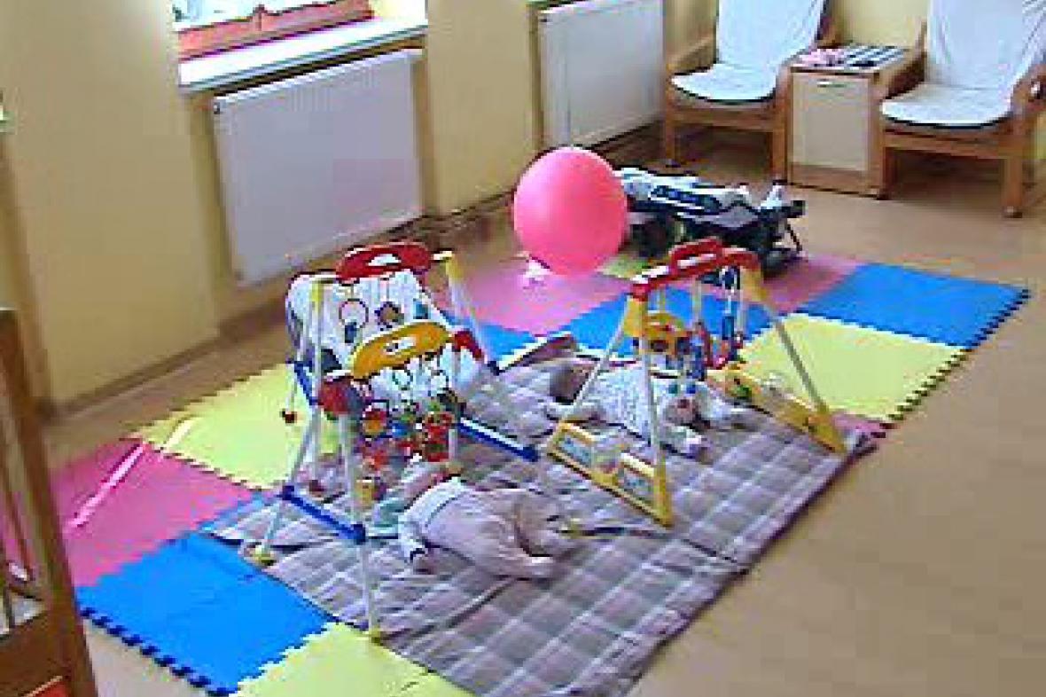 Dětský domov