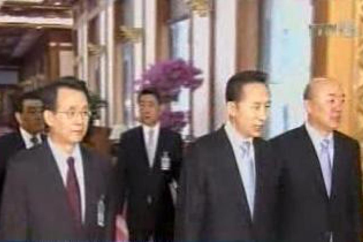 Představitelé jihokorejské vlády