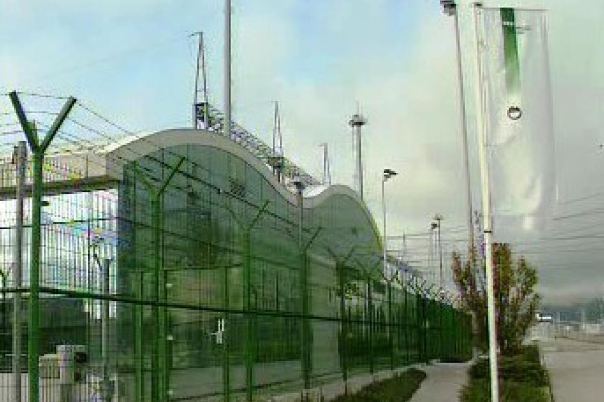 Slovinská jaderná elektrárna Krško
