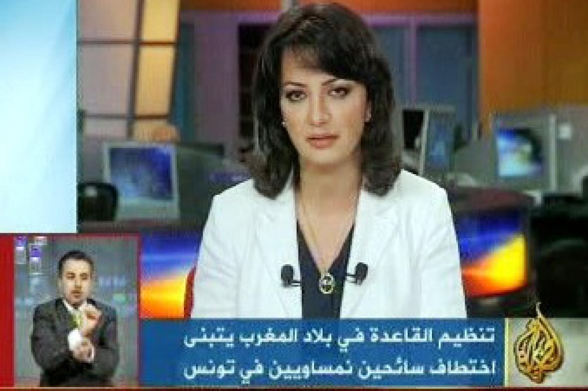 Arabská televizní stanice Al-Džazíra