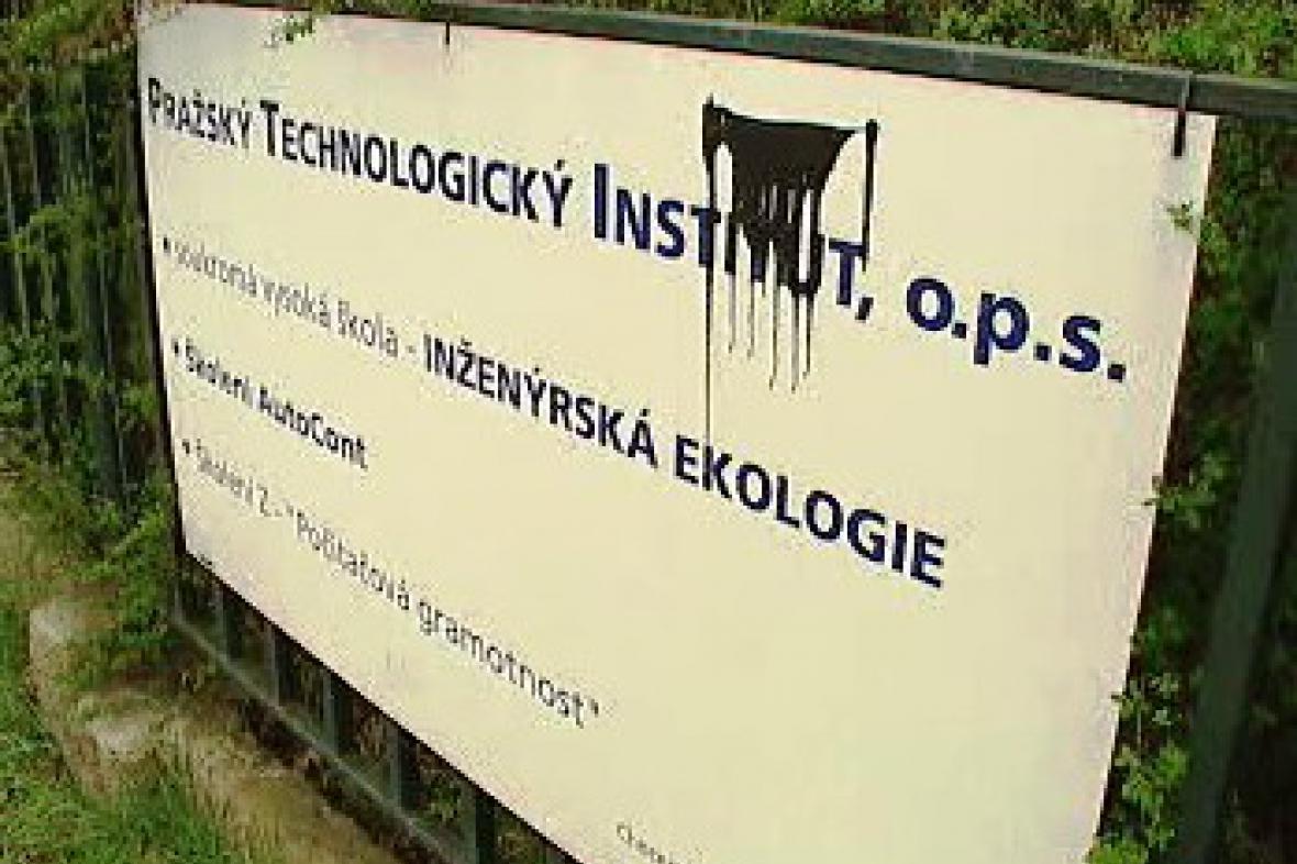 Pražský technologický institut