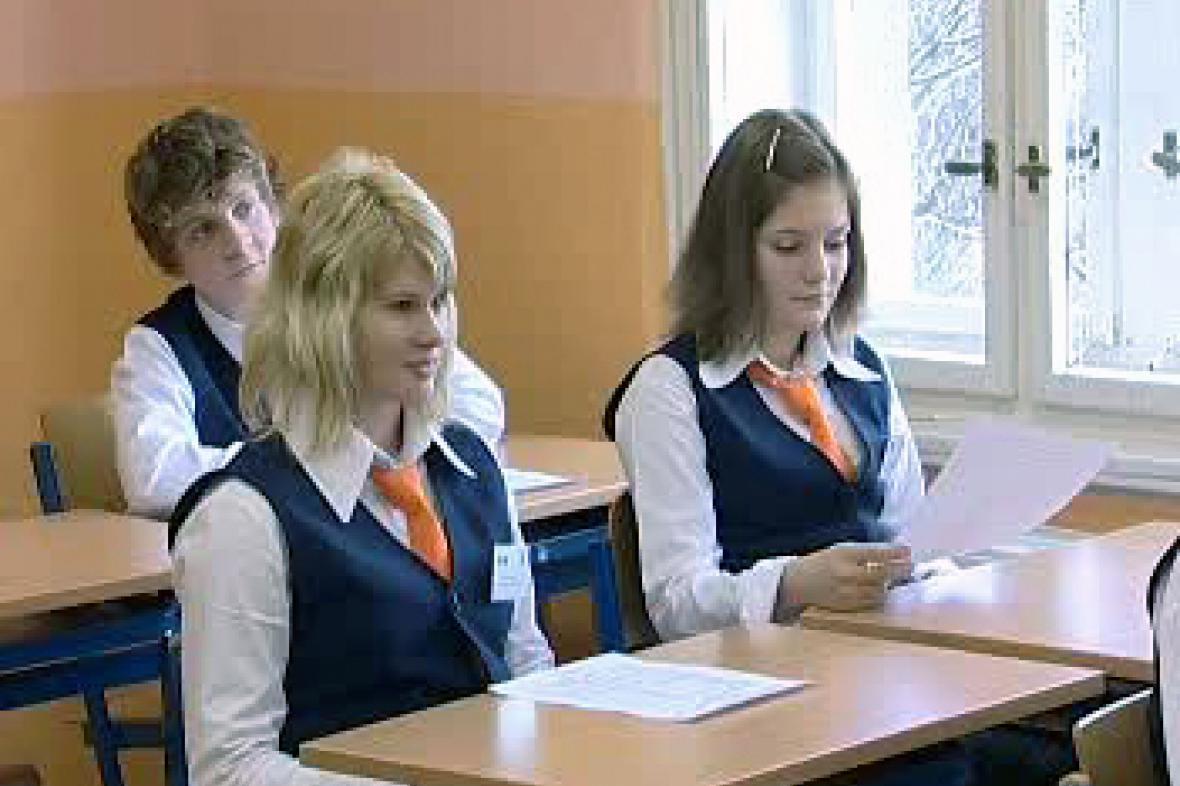 Školní uniformy