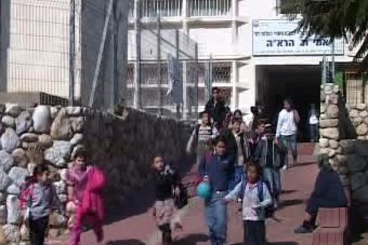 Izaelské děti