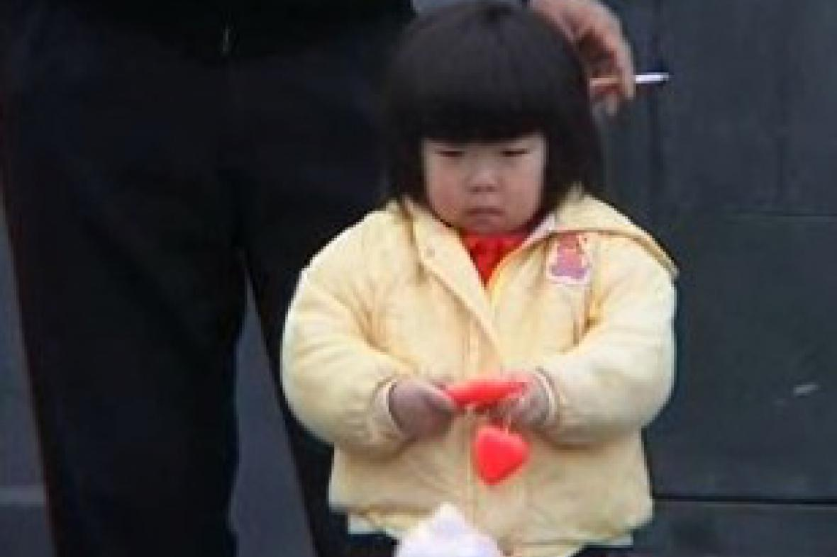Čínské dítě