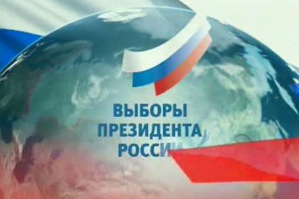 Volby ruského prezidenta