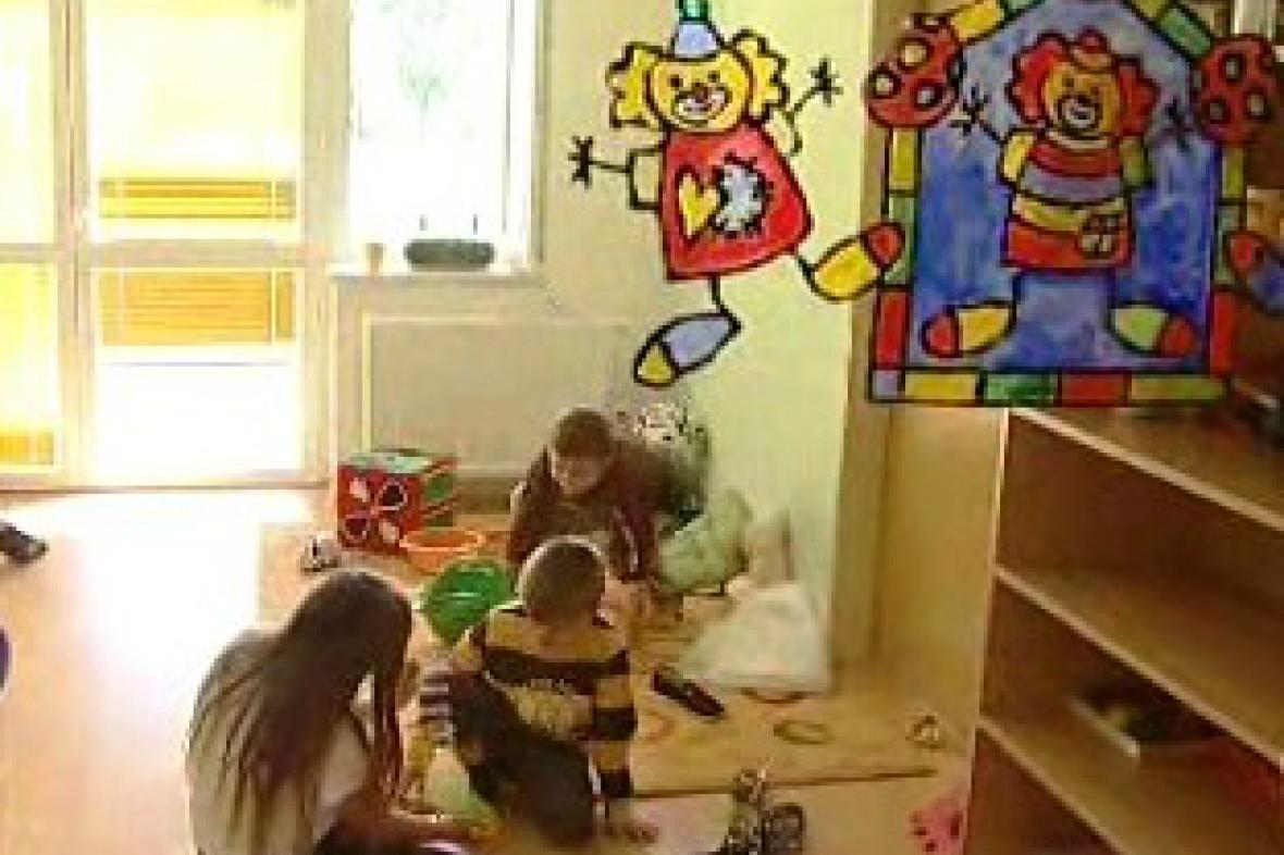 Dětský stacionář v Českých Budějovicích