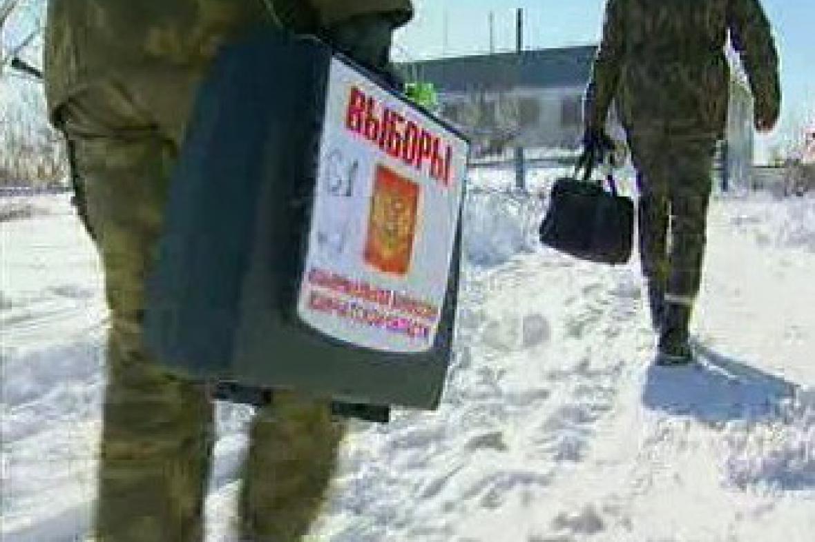Členové ruské volební komise