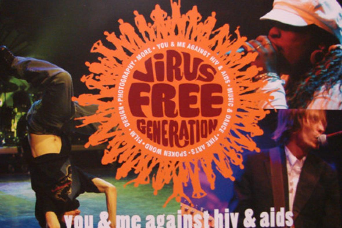 Virus Free Generation