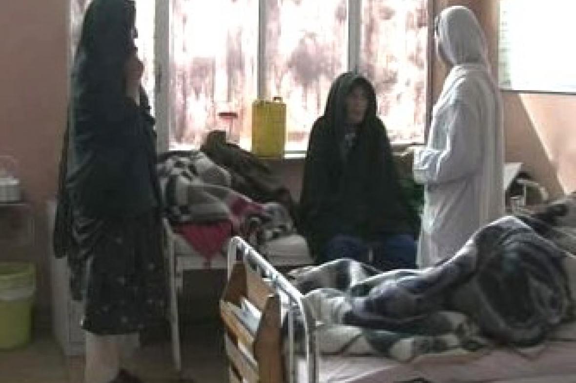 Nemocnice v Afghánistánu