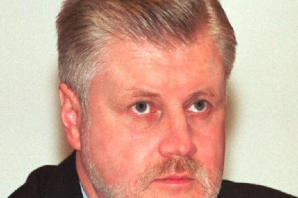Sergej Mironov