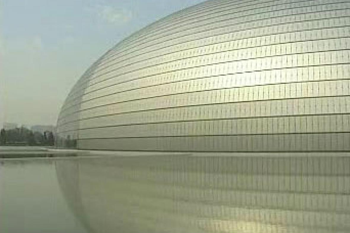 Národní divadlo Peking