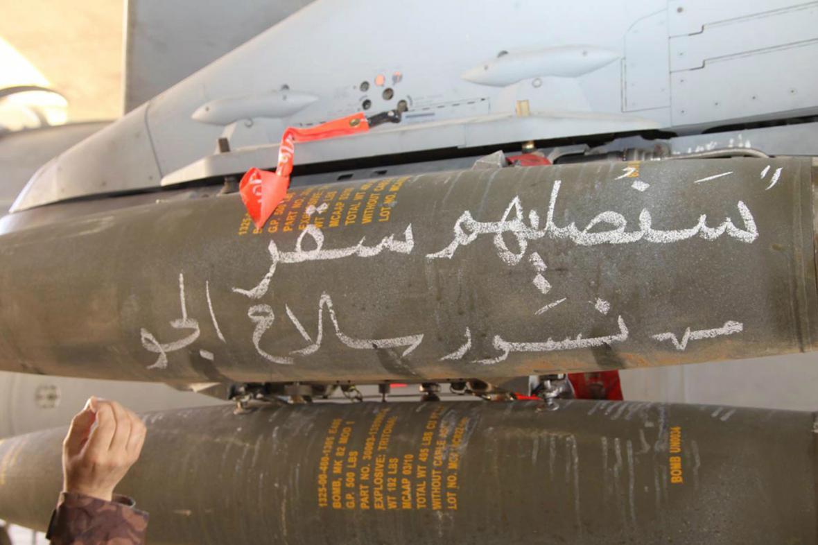 Vzkaz pro IS: