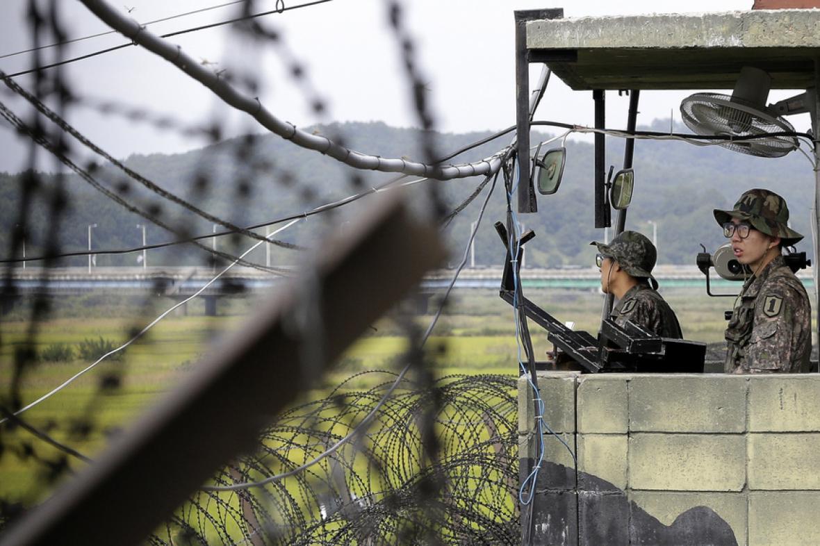Jihokorejská vojenská hlídka