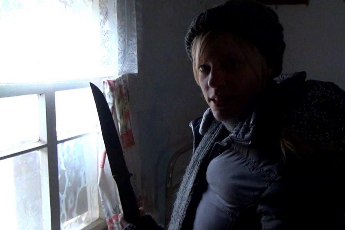 GHOUL (režie Petr Jákl, 2015)