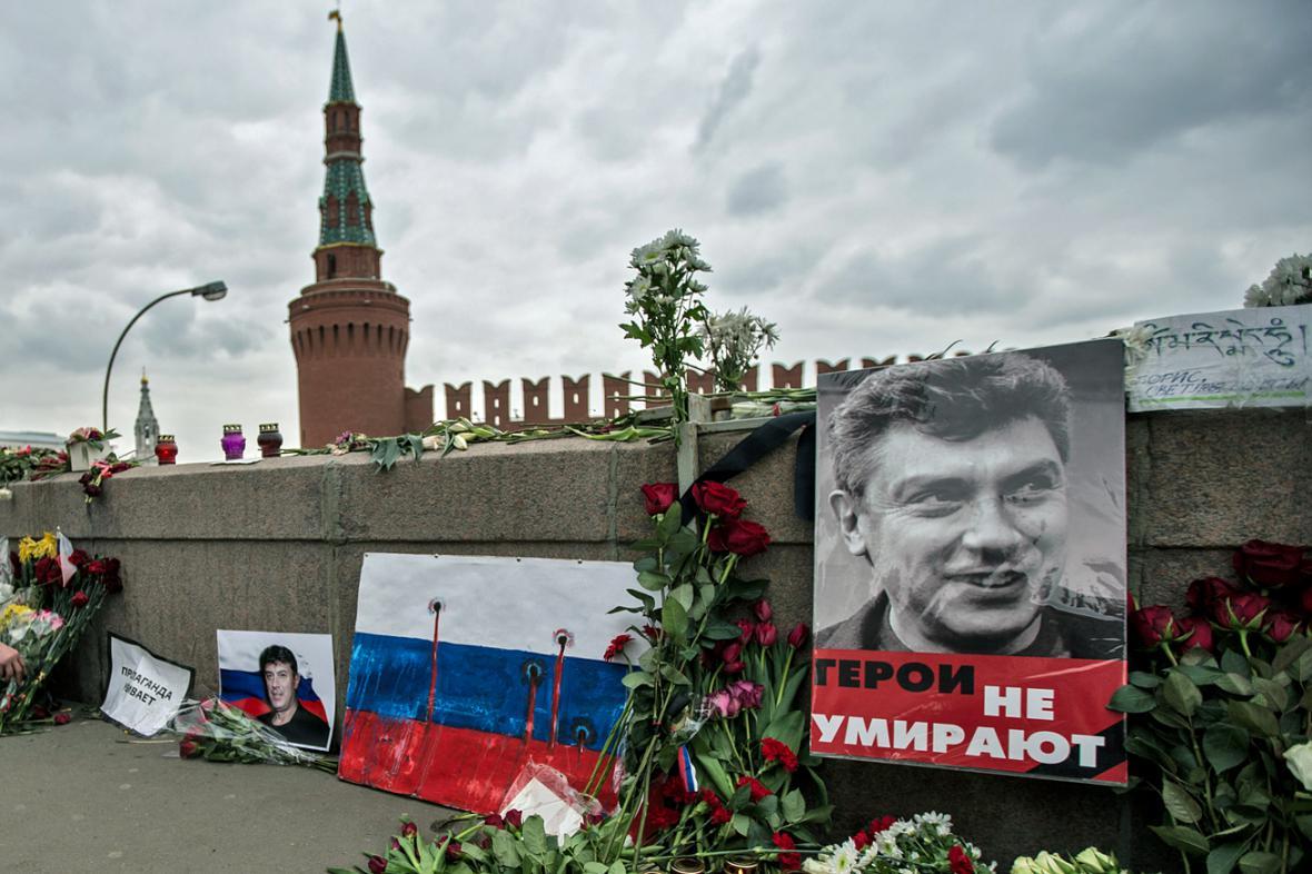 Pieta za Borise Němcova