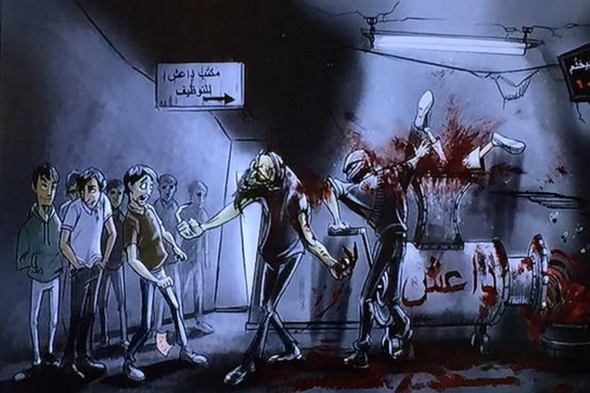 Propaganda USA proti IS