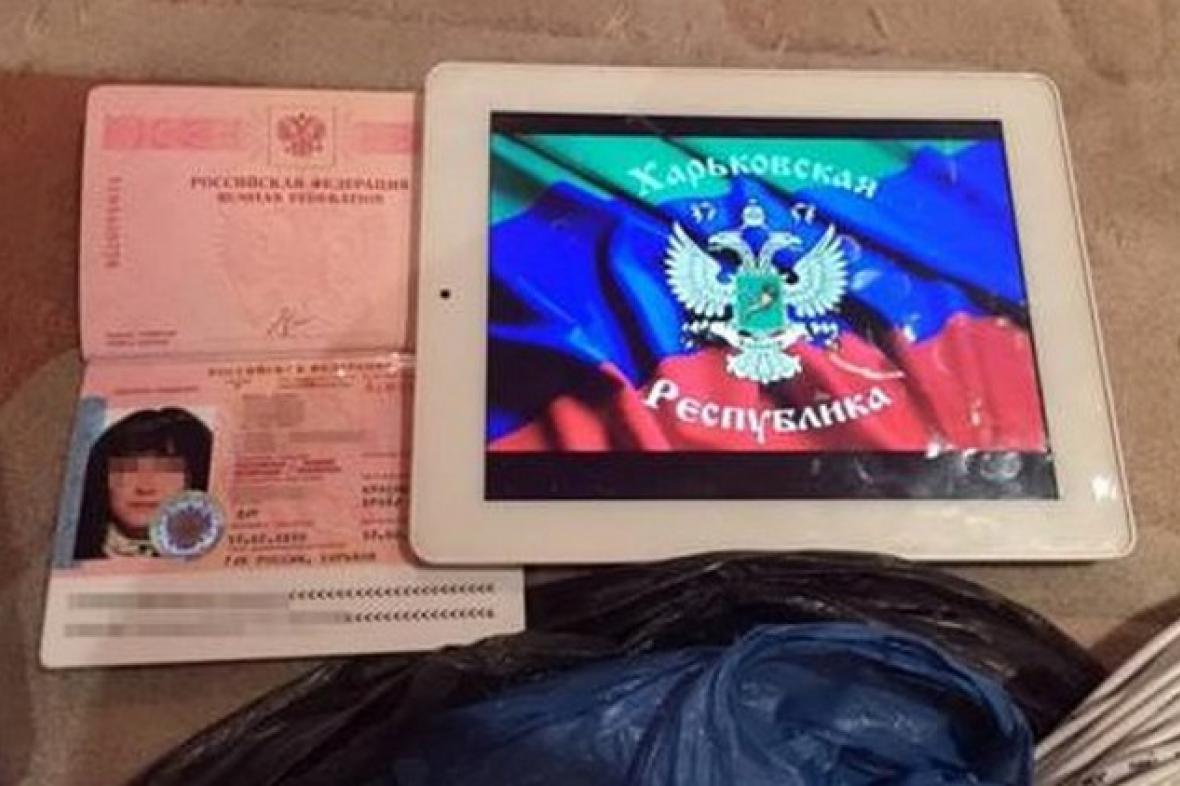 V Charkově zatkli ruskou sabotérku