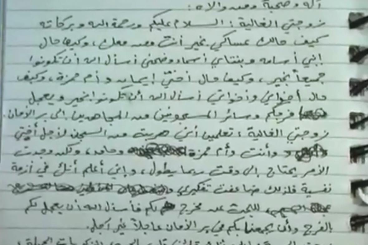 Dopis psaný Usámou bin Ládinem