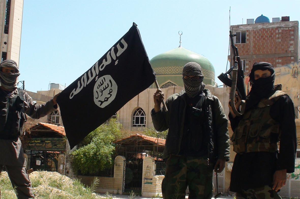 Islámský stát