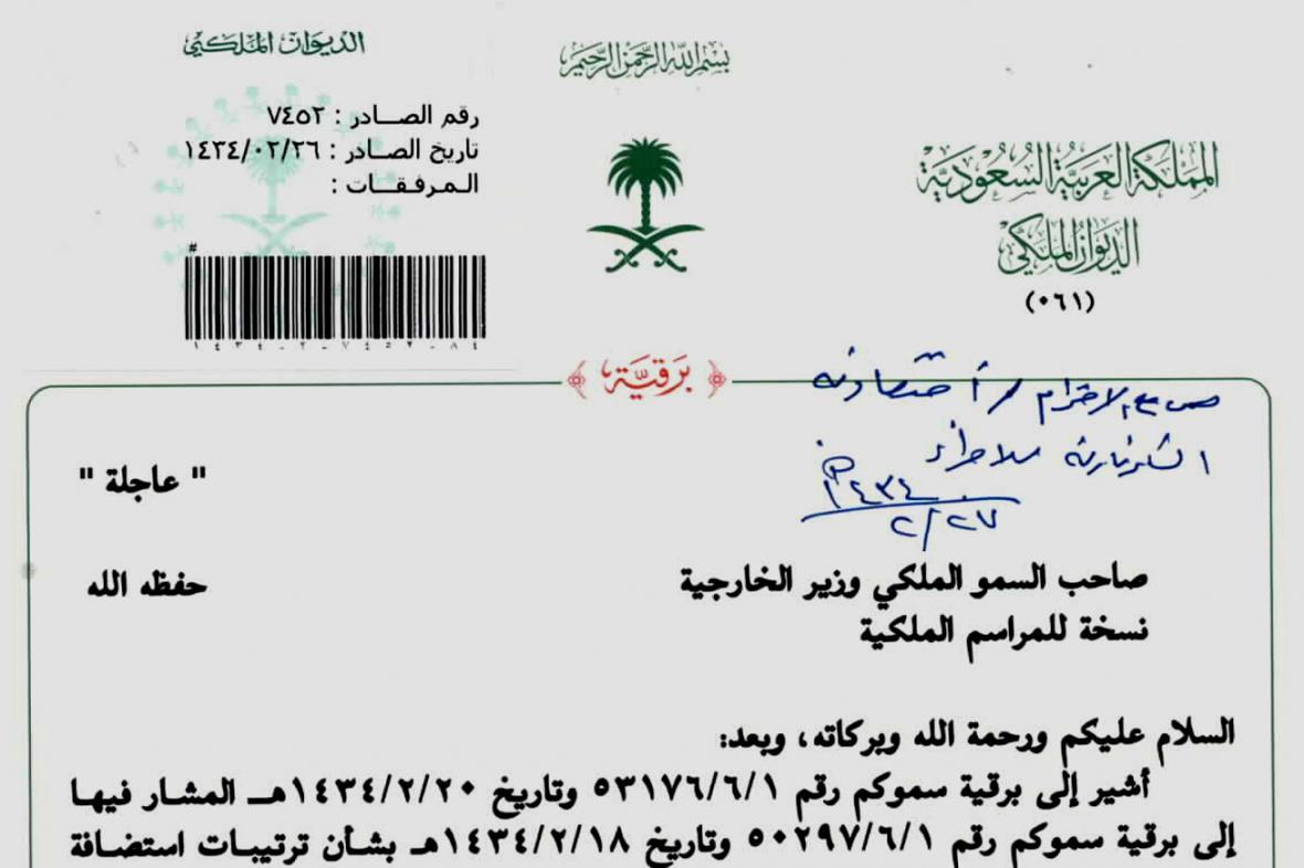 Saúdskoarabská depeše zveřejněná na serveru WikiLeaks