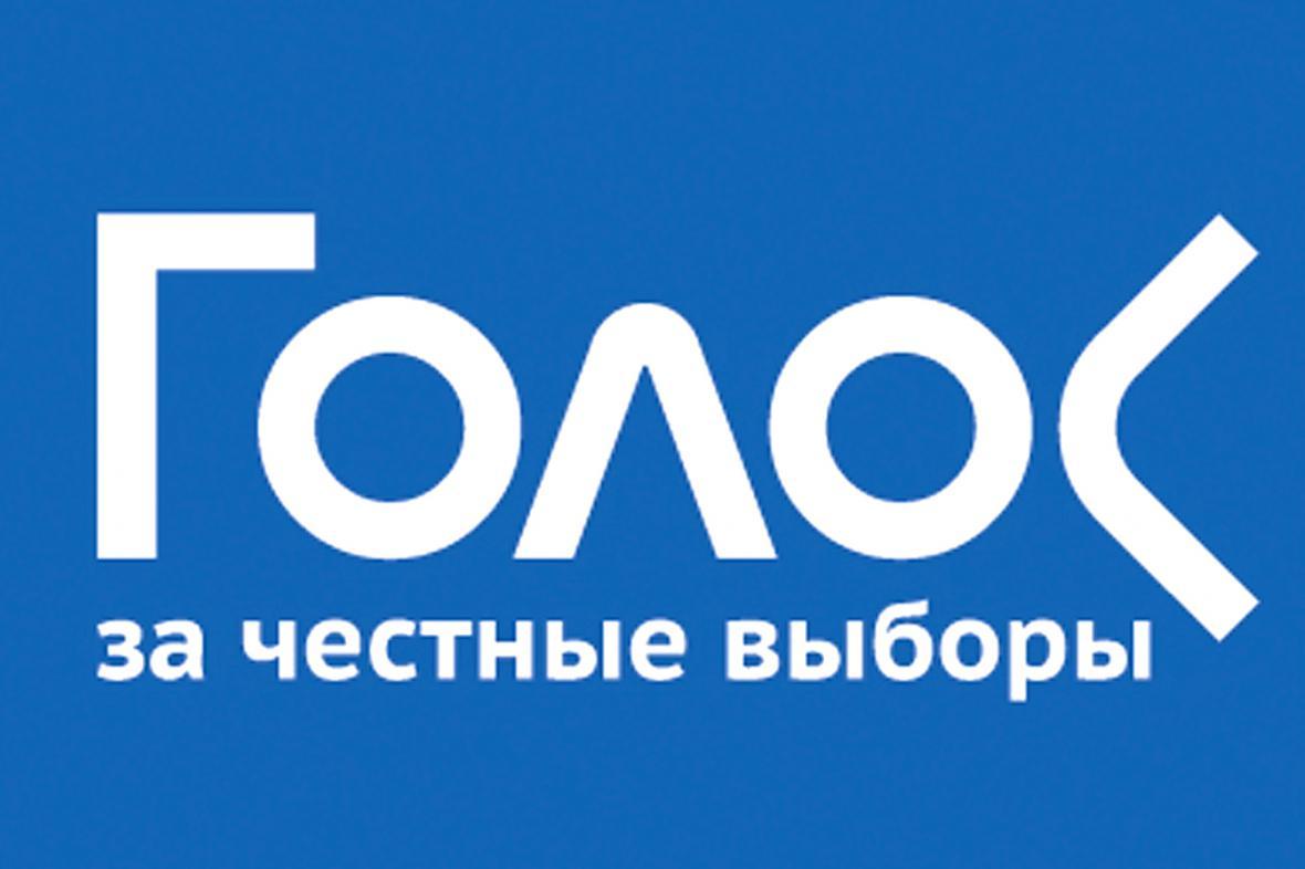 Ruská nevládní organizace Golos