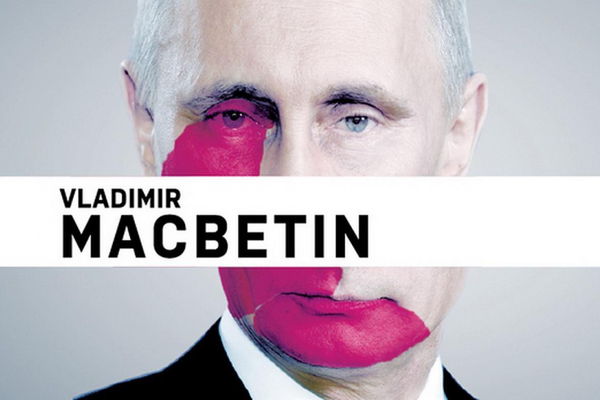 Vladimir Macbetin