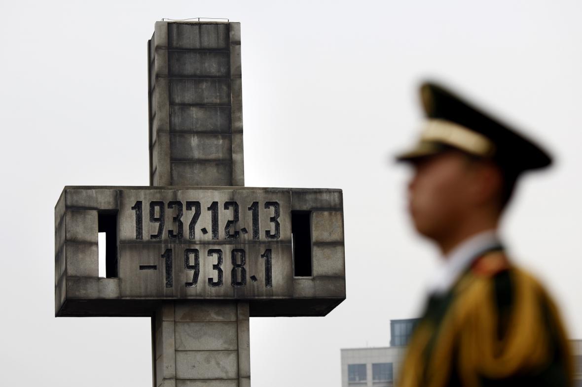 Památník masakru v Nankingu