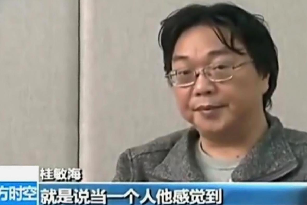 Gui Minhai se objevil v čínské televizi