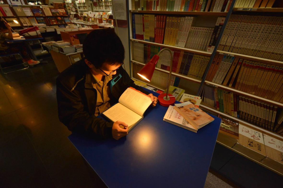 V čínském knihkupectví