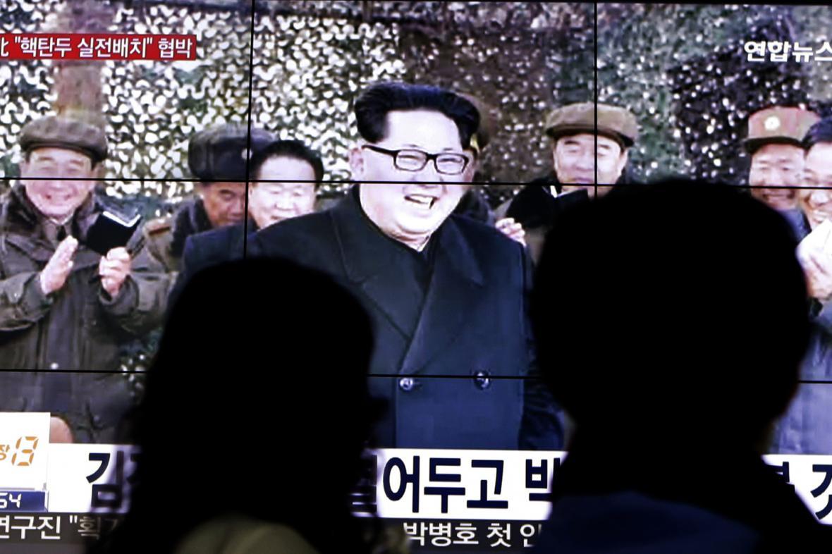 Vysílání v Severní Koreji