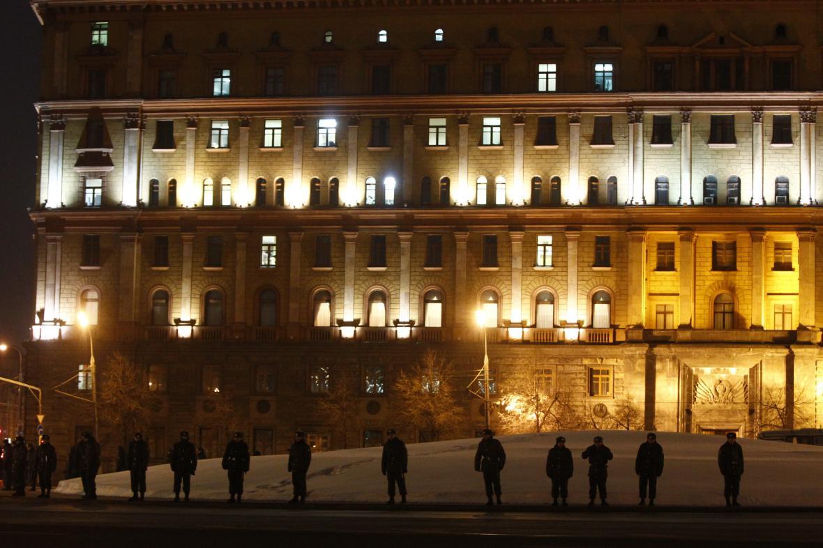 Sídlo ruské kontrarozvědky FSB