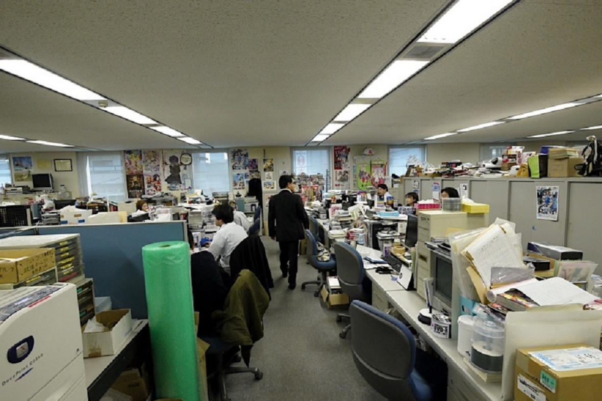 Japonská kancelář