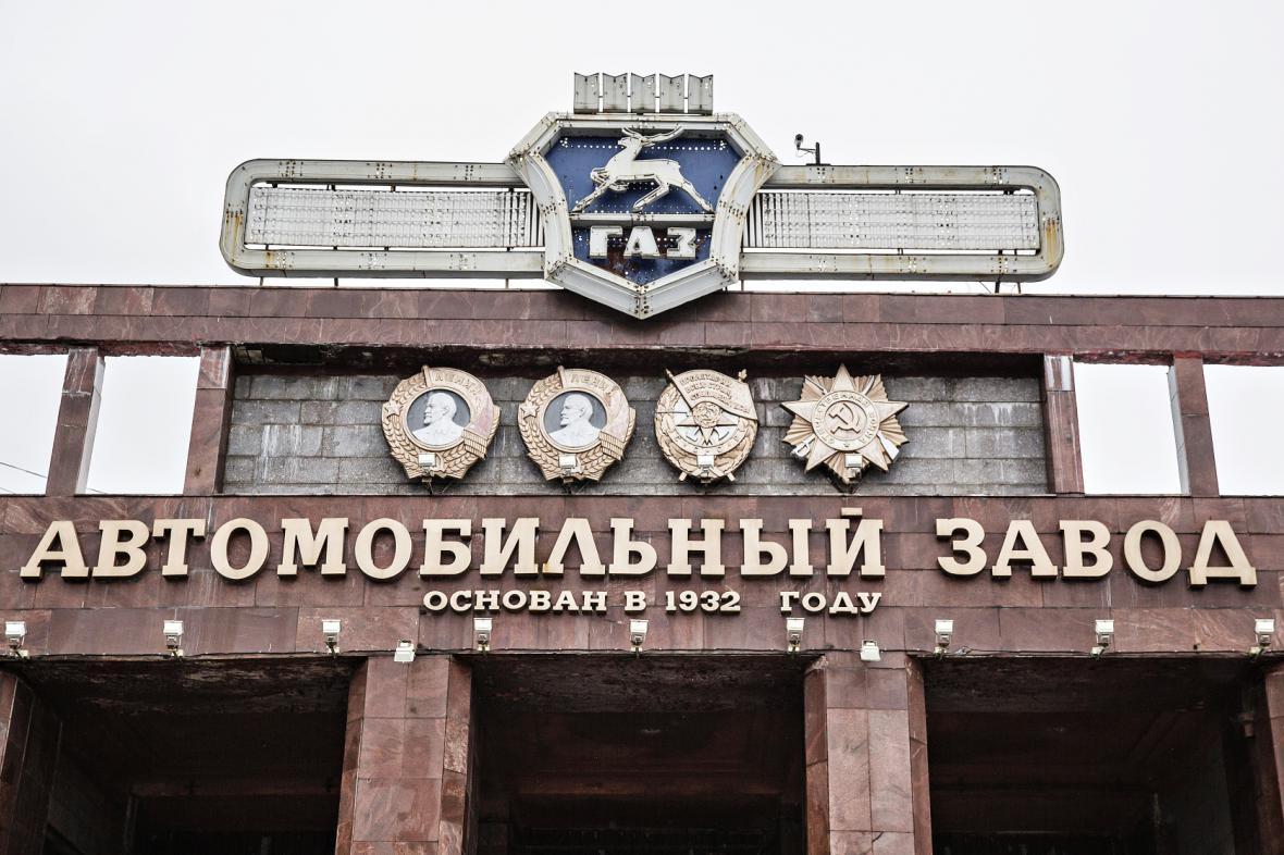 Hlavní vstupní brána do továrny GAZ v Nižním Novgorodu.