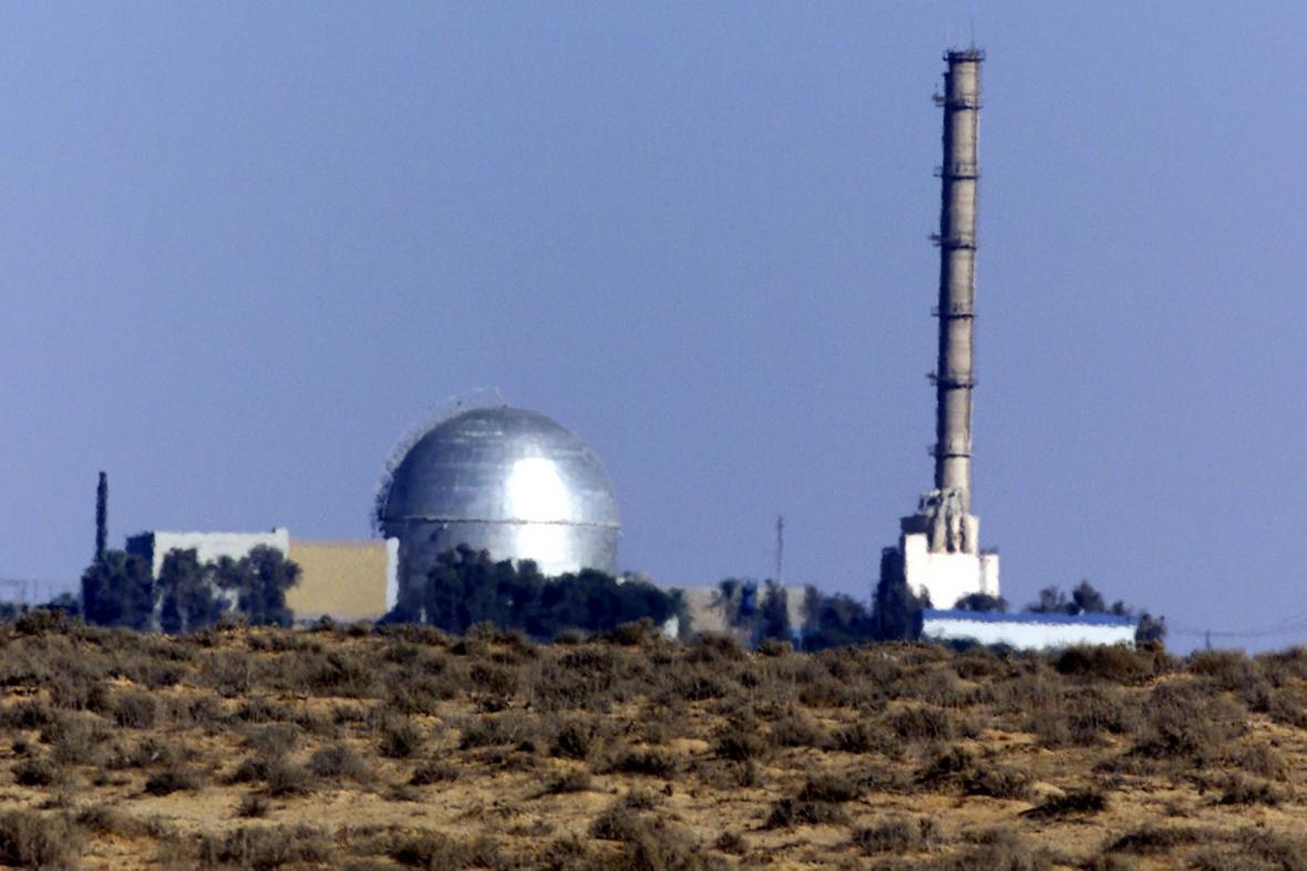 Výzkumné centrum Dimona v Negevské poušti