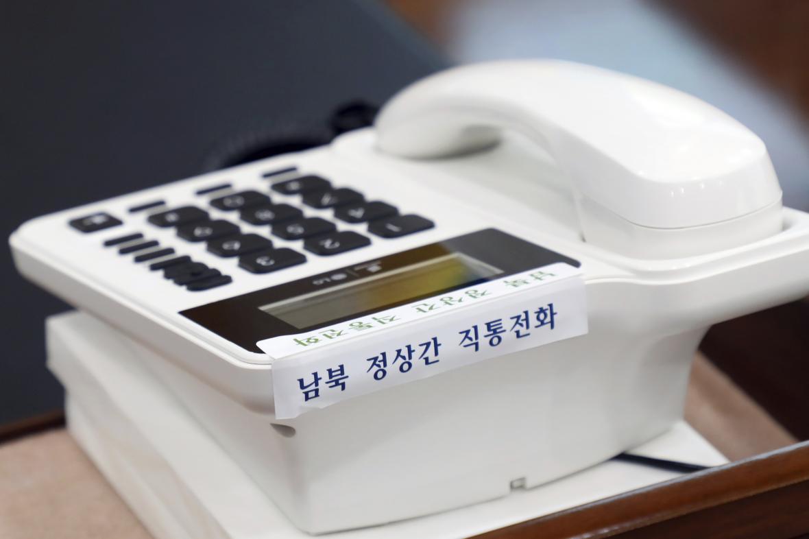 Spojení Korejí. Linka v Modrém domě spojující severokorejskou Komisi pro státní záležitosti