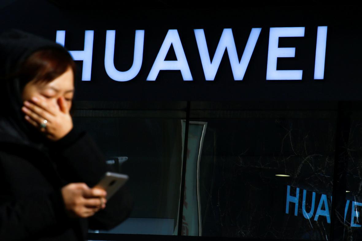 Obchod společnosti Huawei v Pekingu