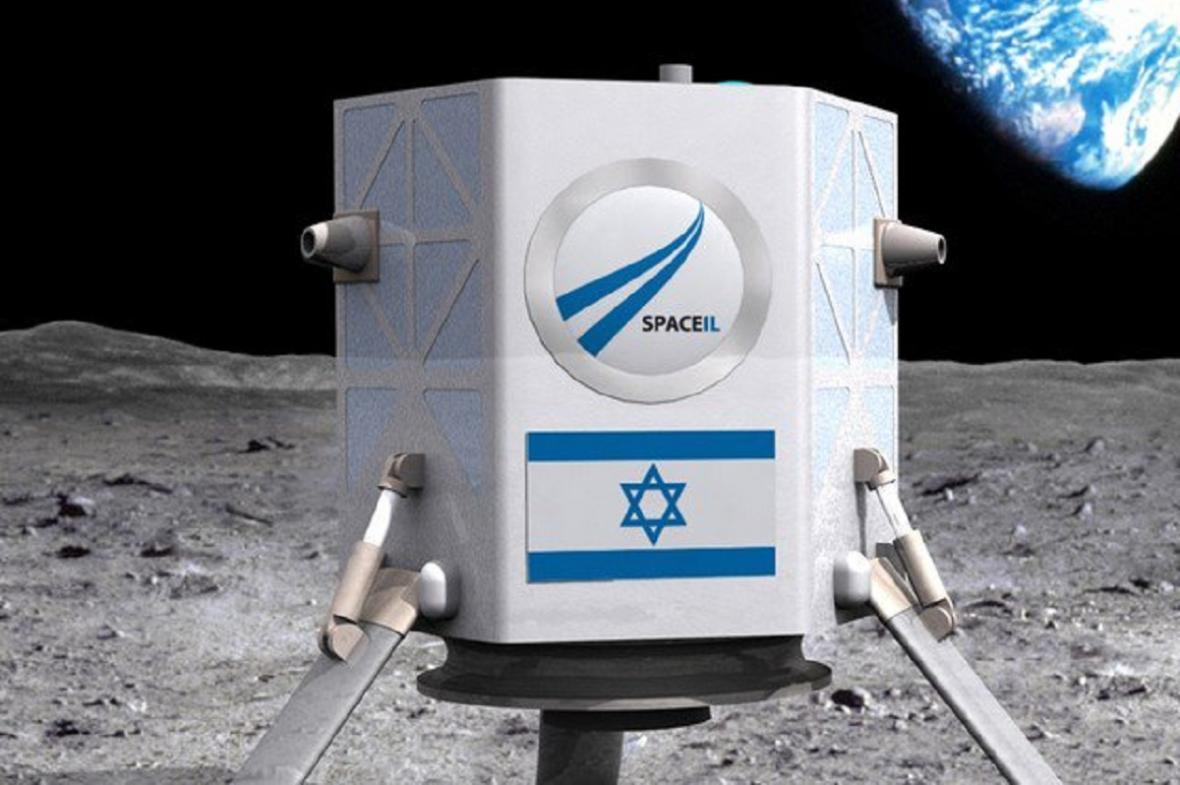 Izraelský modul na Měsíc