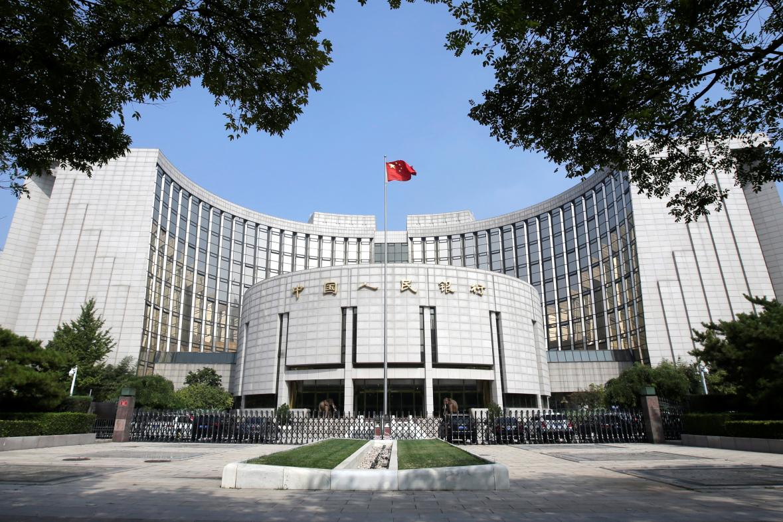 Sídlo čínské centrální banky (PBOC) v Pekingu