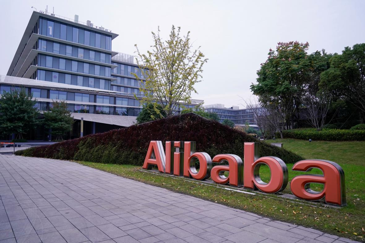Sídlo společnosti Alibaba v Číně