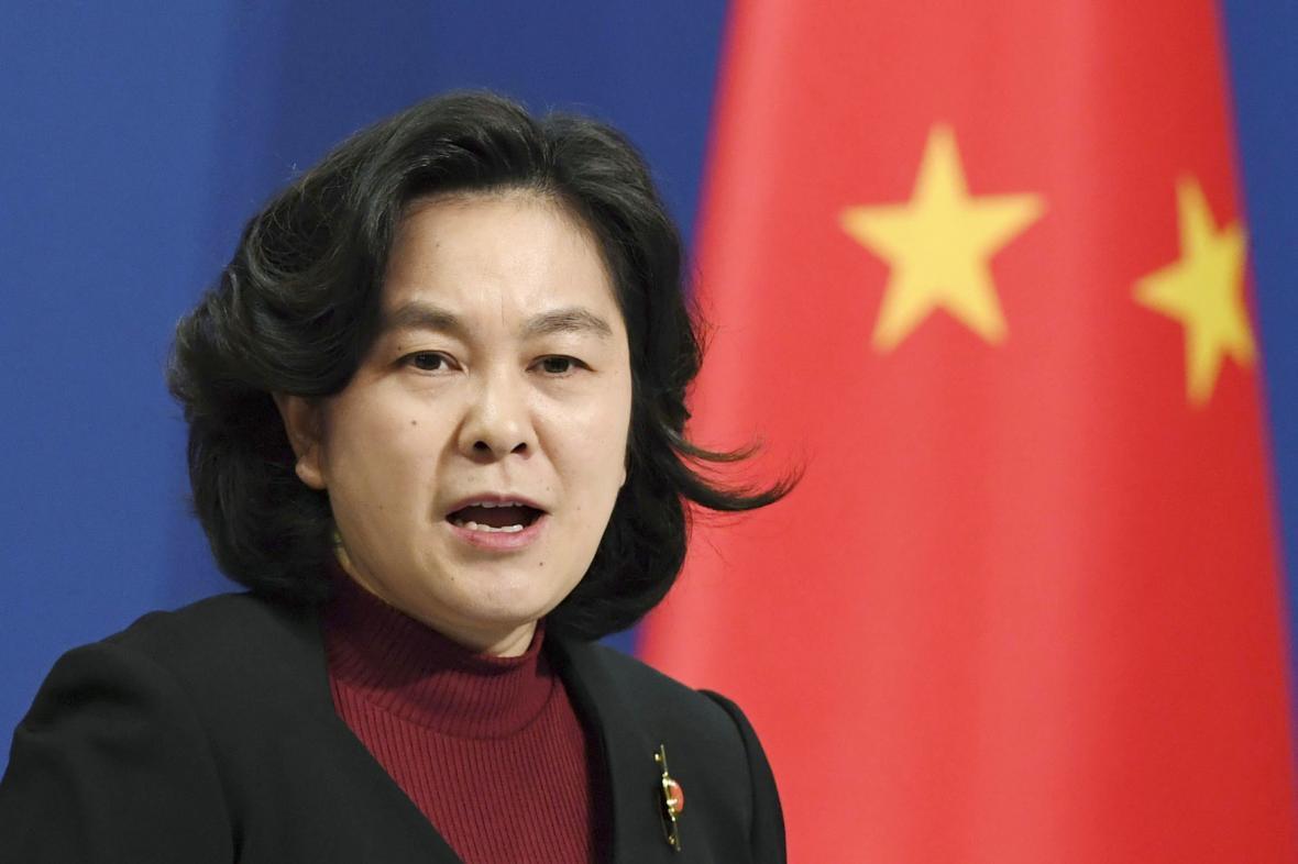 Chua Čchun-jing
