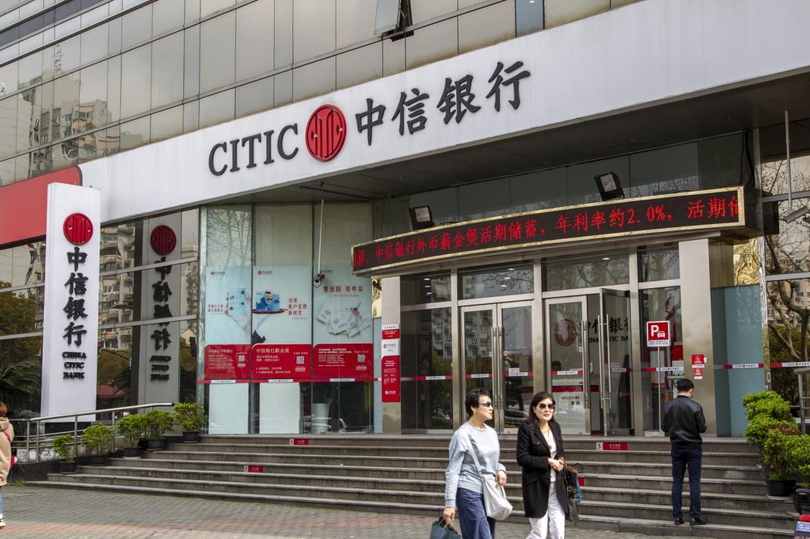 Pobočka CITIC Bank v Šanghaji