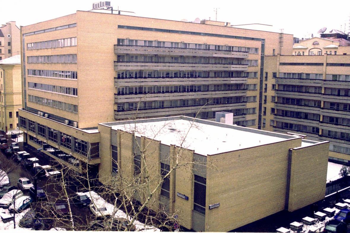 Český dům v Moskvě
