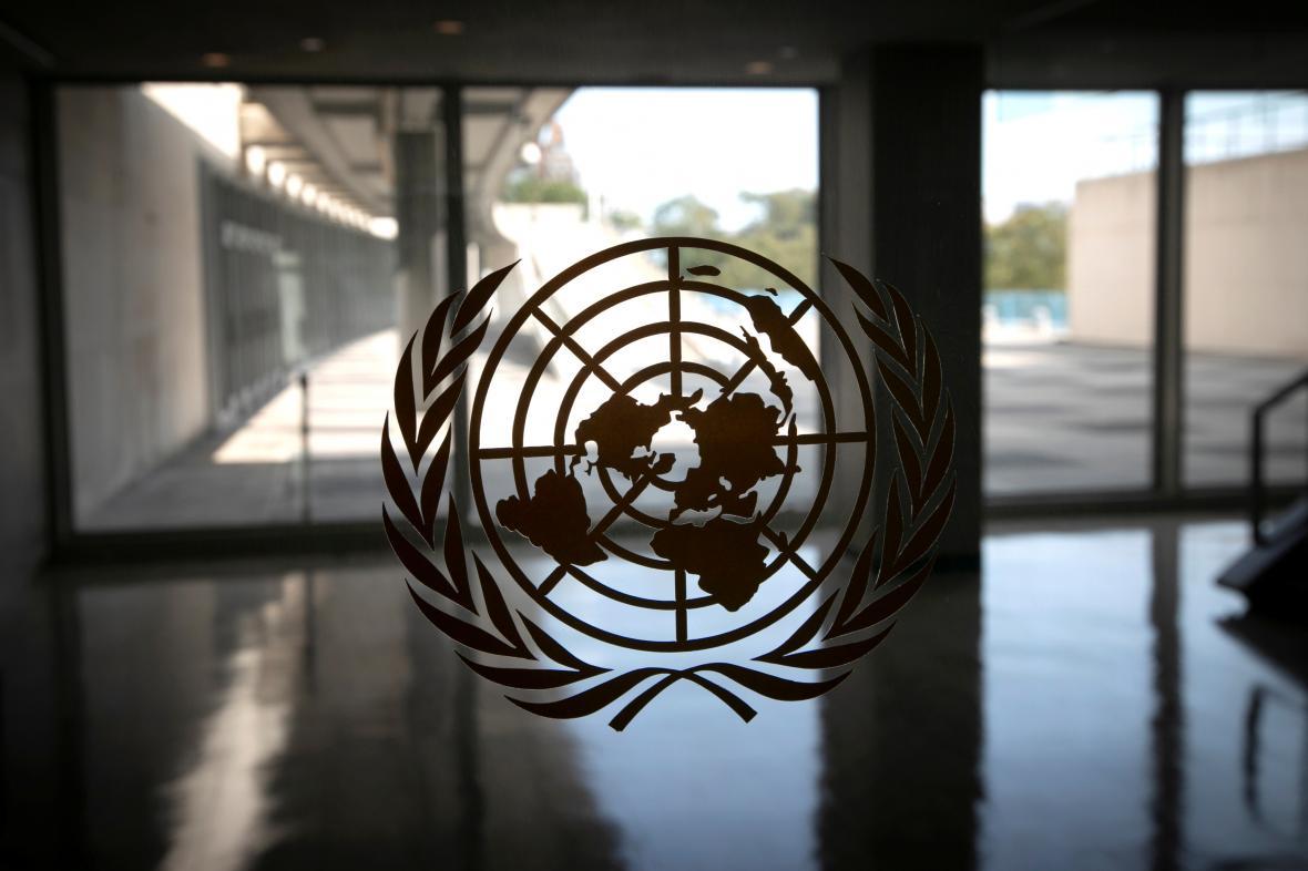 Sídlo Organizace spojených národů v New Yorku