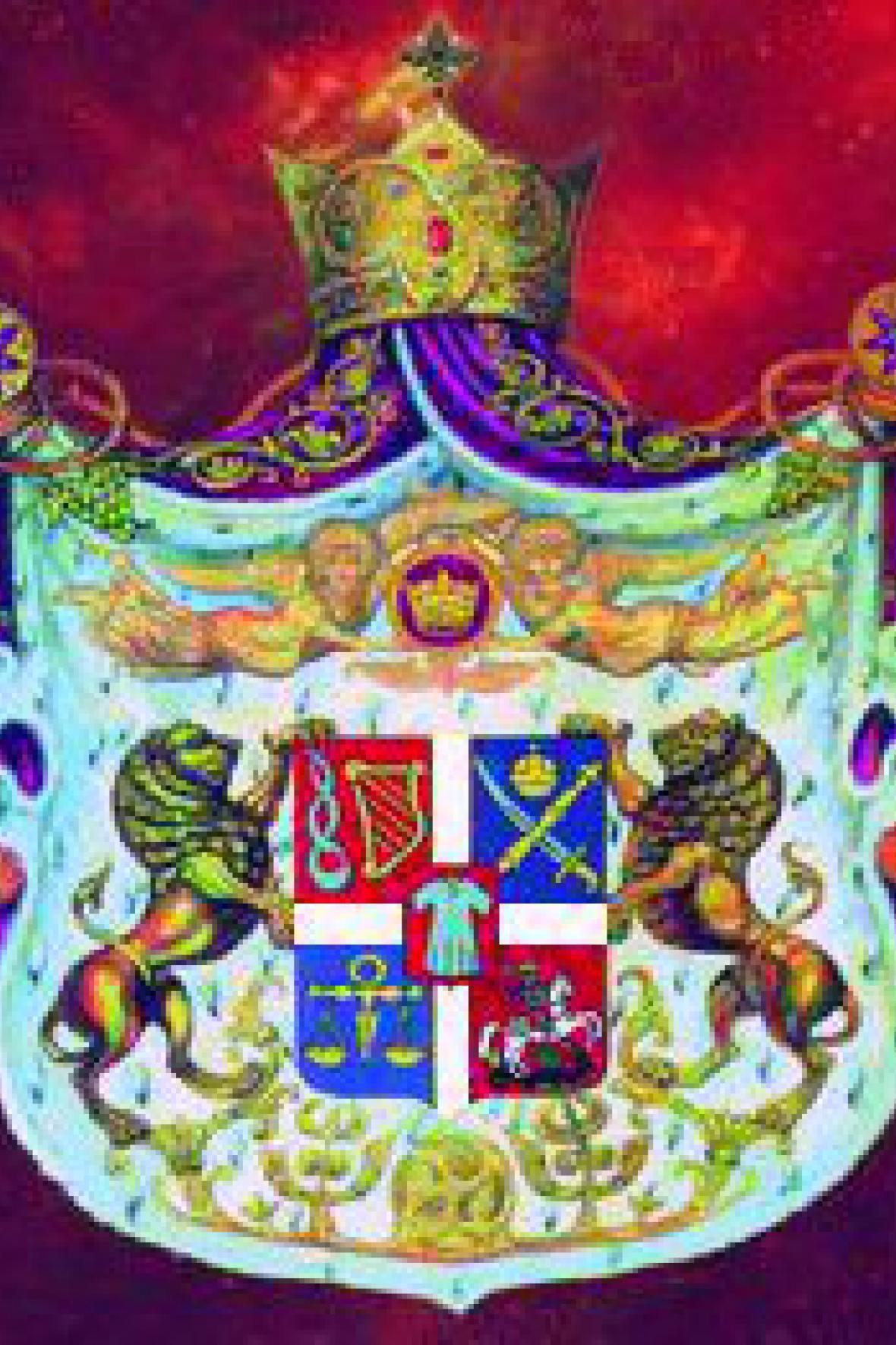 Erb gruzínských králů