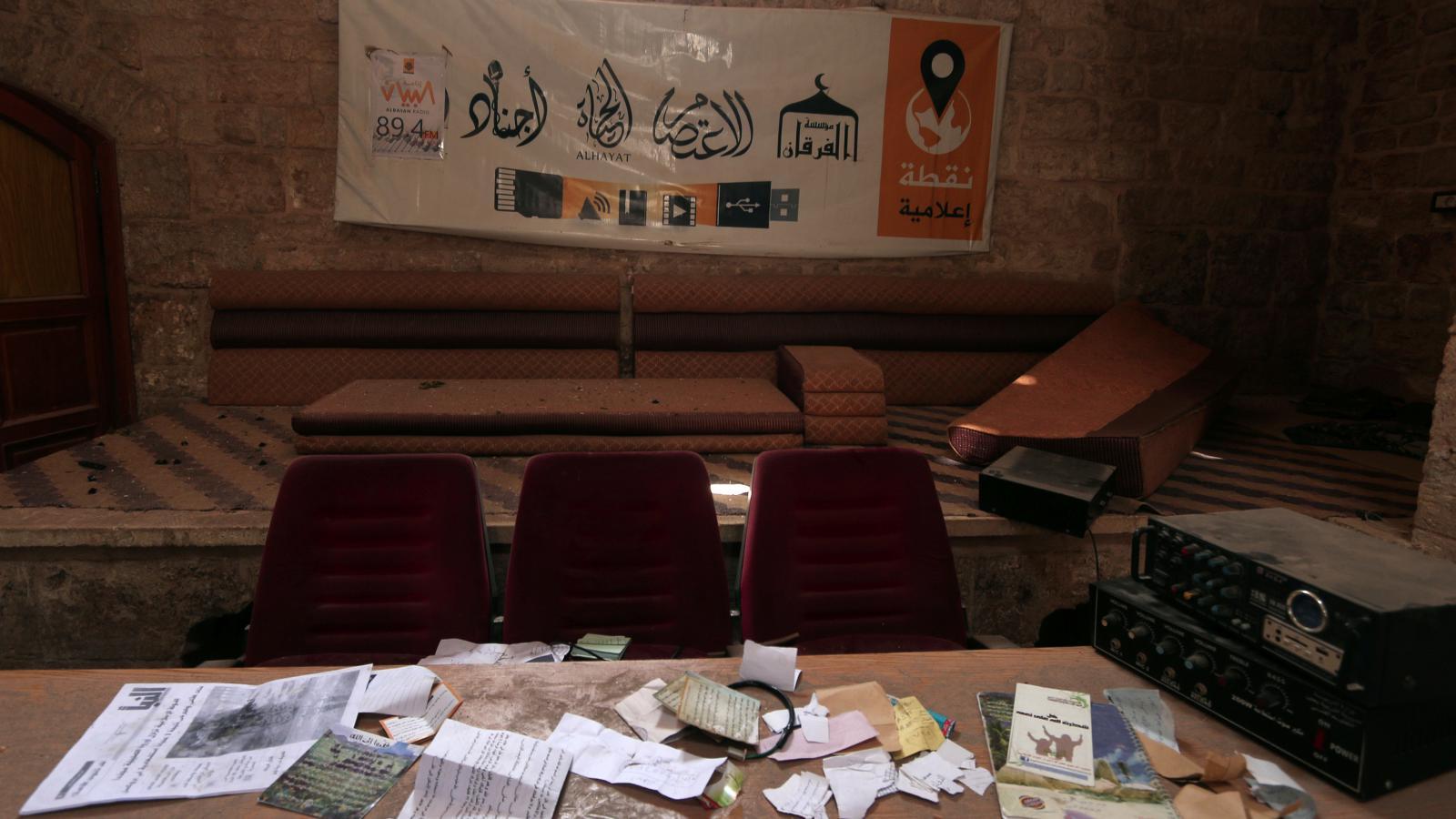 Mediální centrum islamistů v Manbidži v Sýrii