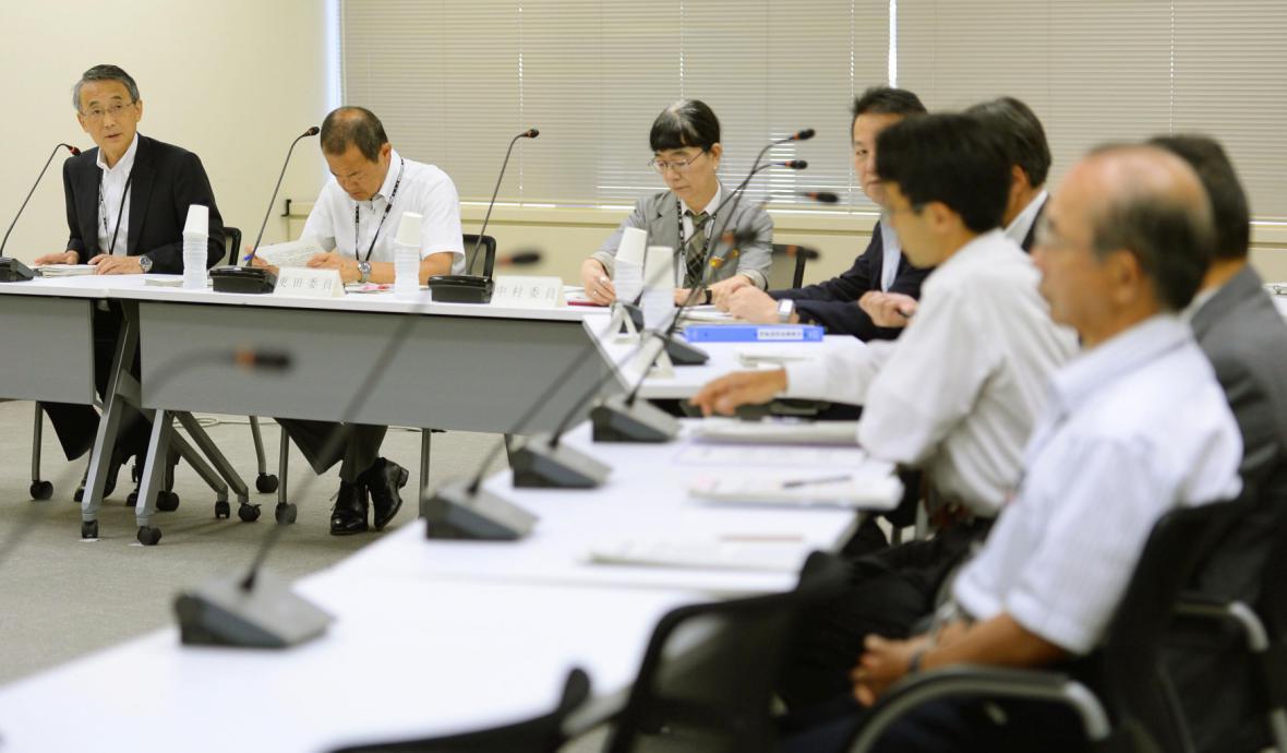 Zasedání Úřadu pro jadernou regulaci