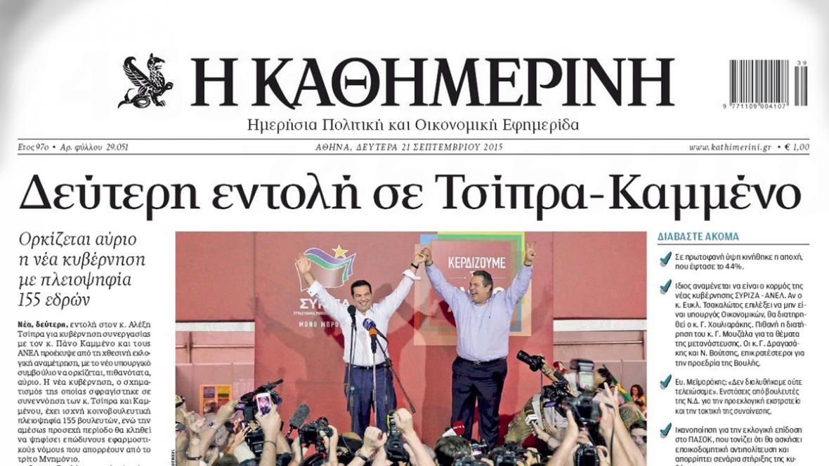 Kathimerini k výsledkům řeckých voleb