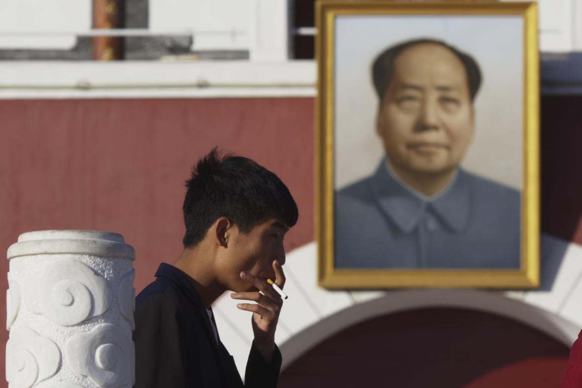 Kouření v Číně
